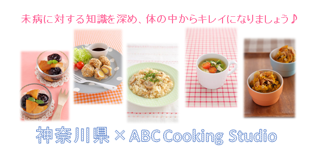 abccooking