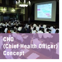 CHO (Chief Health Officer) Concept