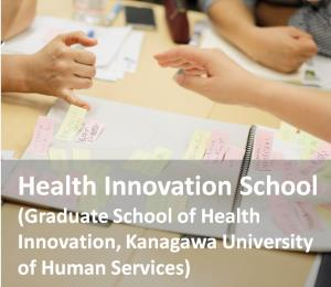 health innovation school