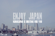 Kanagawa's New Promotion Video