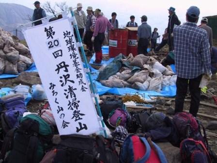 写真:登山道周辺に捨てられたゴミを清掃するボランティアの皆さん