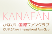 Kanagawa International Fan Club