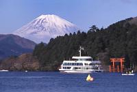 Mt. Fuji and Lake Ashinoko
