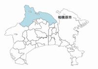 厚木土木事務所津久井治水センター所管地域地図