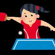 卓球女子の画像