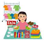 販売の画像