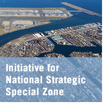 Initiative for National Strategic Special Zone