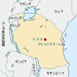 タンザニア共和国