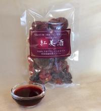 未病のための薬膳ワイン手作りセット「紅美酒(べにびしゅ)」