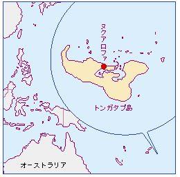 トンガ王国の位置