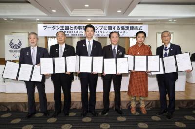 協定書を持っている協定締結者の集合写真