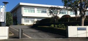 平塚保健福祉事務所秦野センター - 神奈川県ホームページ