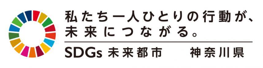 神奈川 最新 ニュース 新型 コロナ 県 ウイルス