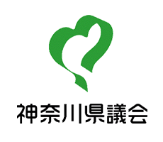 神奈川県議会 - 神奈川県ホームページ