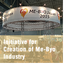 Initiative for Creation of Me-Byo Industry